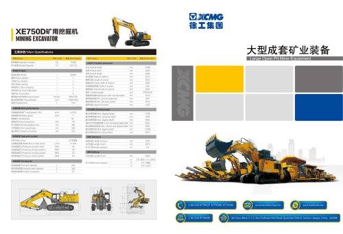 XCMG 75Ton Mining Excavator XE750D