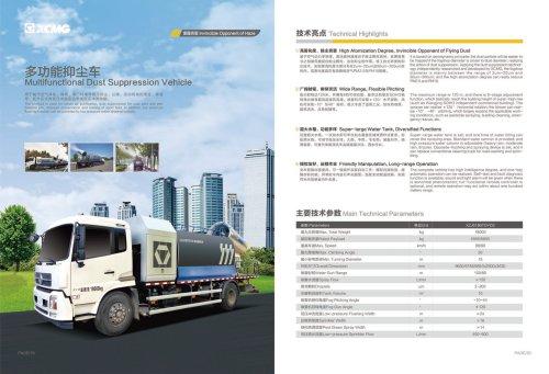 XCMG Multifunction Dust Suppression Vehicle 10m3 Dust Suppression Truck Machine XZJ5180TDYD5