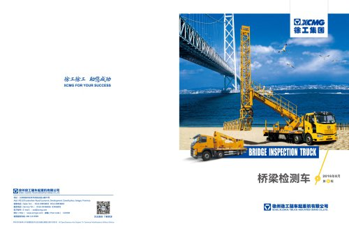 XCMG Official Bridge Inspection Truck