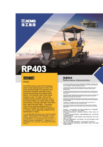 XCMG official manufacturer RP403 mini paver