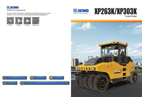 XCMG  road roller xp263k construction