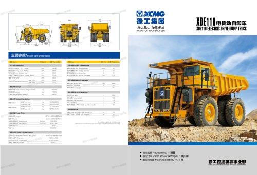 XCMG XDE110 4x2 110 ton mining dump truck