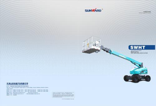 SUNWARD Aerial Work Platform