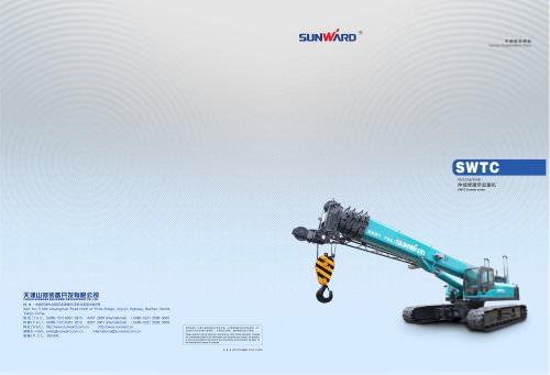 SUNWARD Crawler Crane