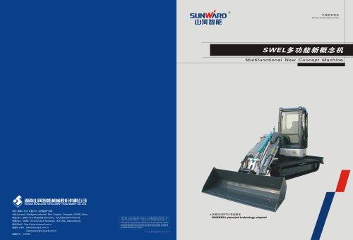 SUNWARD New Concept Machine SWEL55