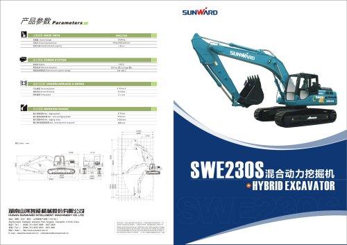 SWE230S Hybrid Excavator