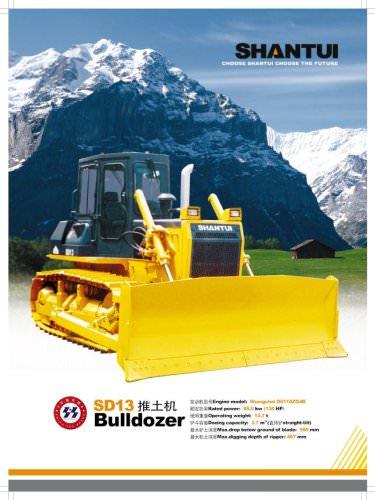 Bulldozer series SD13