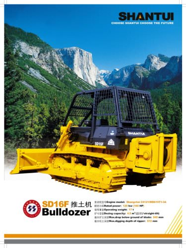 Bulldozer series SD16F