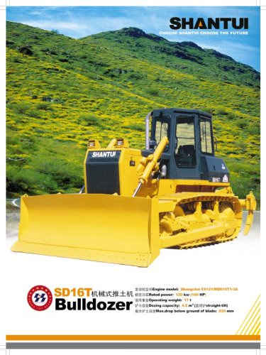 Bulldozer series SD16T