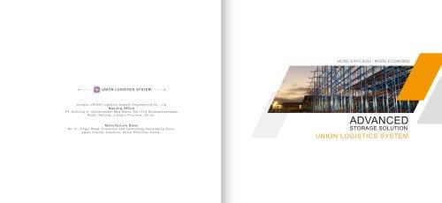 Union Automation Catalogue