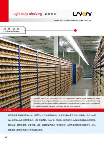 Union Light Duty Shelving in small warehouse