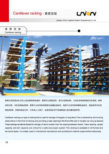 Union Pallet Racking Cantilever Racking Logistics System