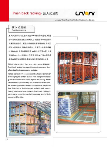 Union Racking FIFO Roller Racking Logistics System