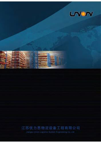Unionrack Catalogue-Racking Part Logistics System